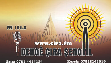 Photo of Radyo Çira Şengal dest bi weşanê kir