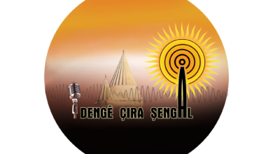 Photo of Bernameya Gotinên We: